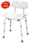 Shower Chair with Back-FSS ITEM