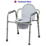 FSS ITEM Standard Steel 3 in 1 Commode, Elongated Seat